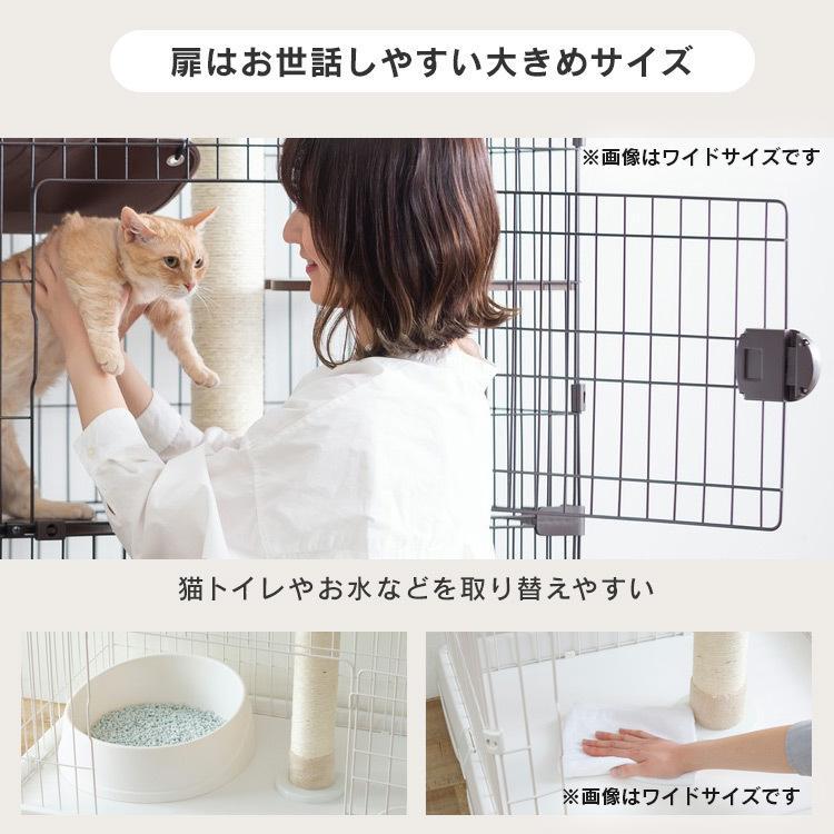 猫ケージ 猫 ケージ ペットケージ キャットケージ 3段 おしゃれ 大型 アイリスオーヤマ キャットランドケージ スリム PCLC-703|nyanko|10