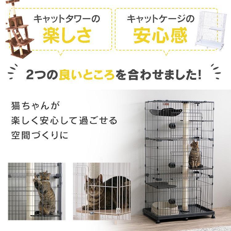 猫ケージ 猫 ケージ ペットケージ キャットケージ 3段 おしゃれ 大型 大型ケージ アイリスオーヤマ キャットランドケージ ワイド PCLC-903|nyanko|04