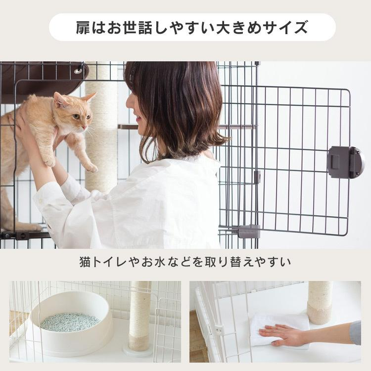 猫ケージ 猫 ケージ ペットケージ キャットケージ 3段 おしゃれ 大型 大型ケージ アイリスオーヤマ キャットランドケージ ワイド PCLC-903|nyanko|10
