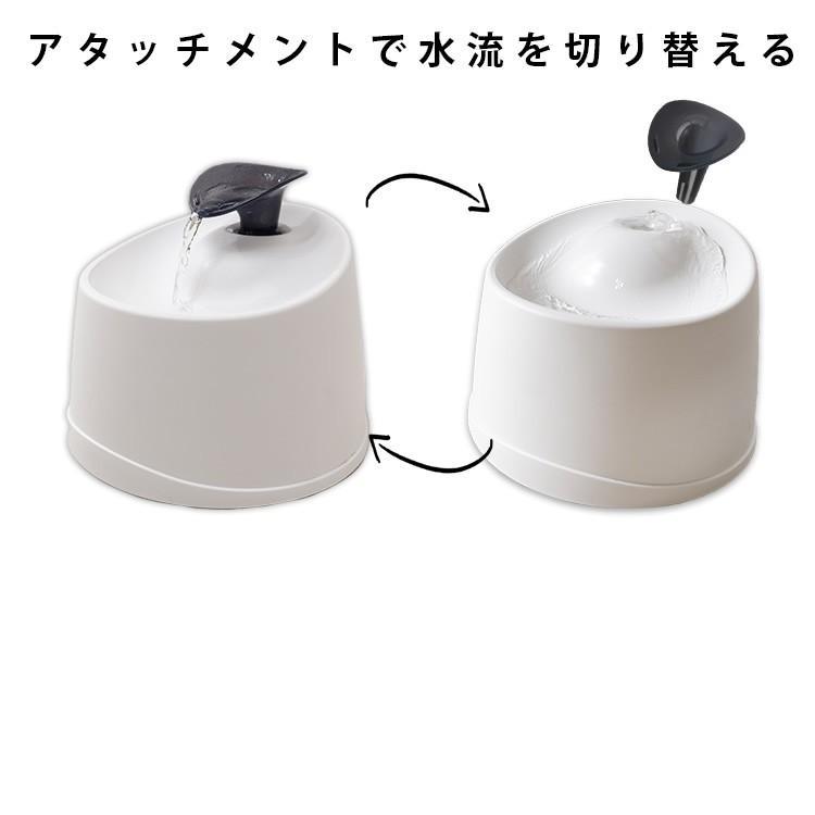 給水機 ペット用 猫用 猫用 自動給水機 ペット用品 飲み水 ペット用自動給水機 PWF-200 アイリスオーヤマ|nyanko|15