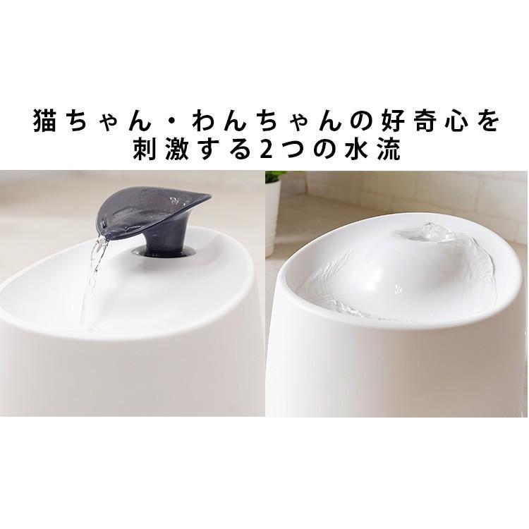 給水機 ペット用 猫用 猫用 自動給水機 ペット用品 飲み水 ペット用自動給水機 PWF-200 アイリスオーヤマ|nyanko|03