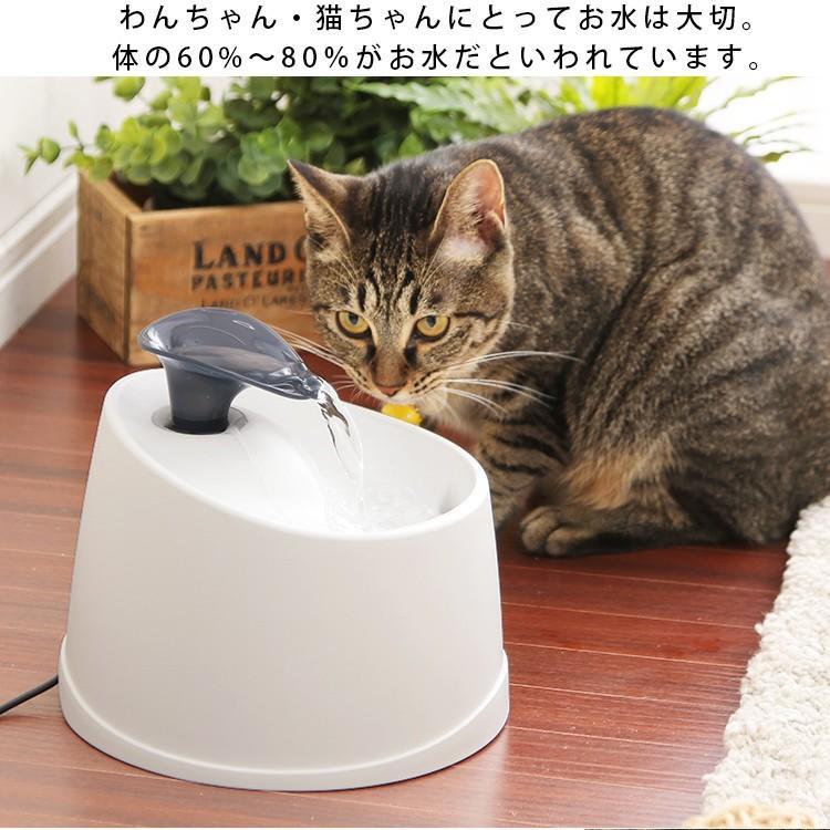 給水機 ペット用 猫用 猫用 自動給水機 ペット用品 飲み水 ペット用自動給水機 PWF-200 アイリスオーヤマ|nyanko|04