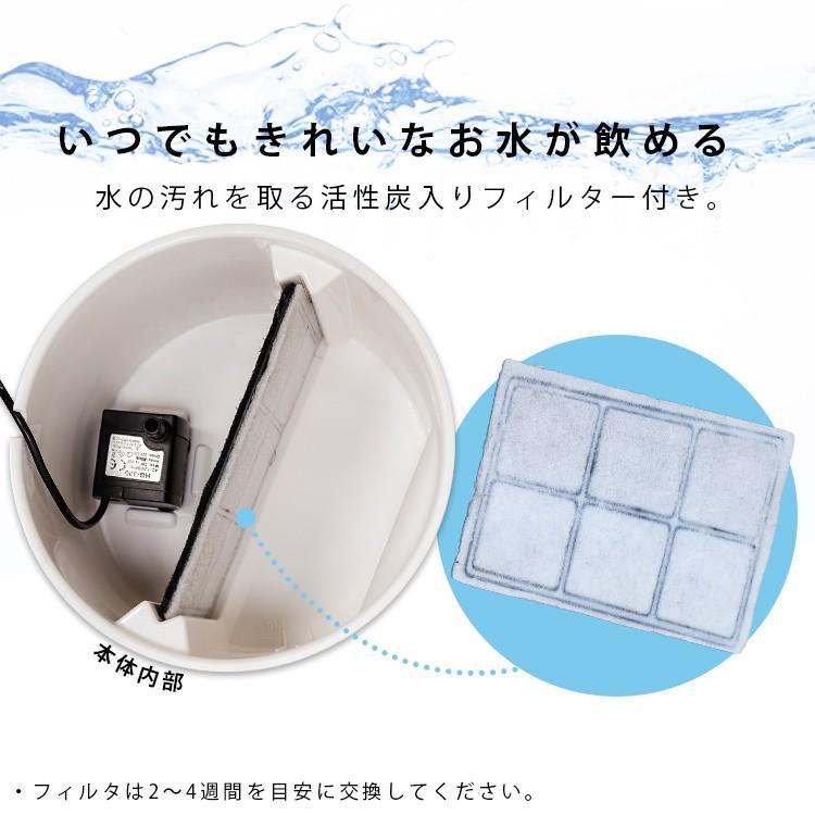給水機 ペット用 猫用 猫用 自動給水機 ペット用品 飲み水 ペット用自動給水機 PWF-200 アイリスオーヤマ|nyanko|08