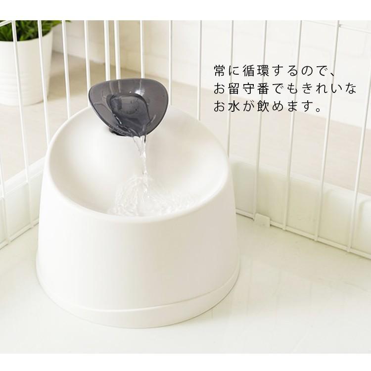 給水機 ペット用 猫用 猫用 自動給水機 ペット用品 飲み水 ペット用自動給水機 PWF-200 アイリスオーヤマ|nyanko|09