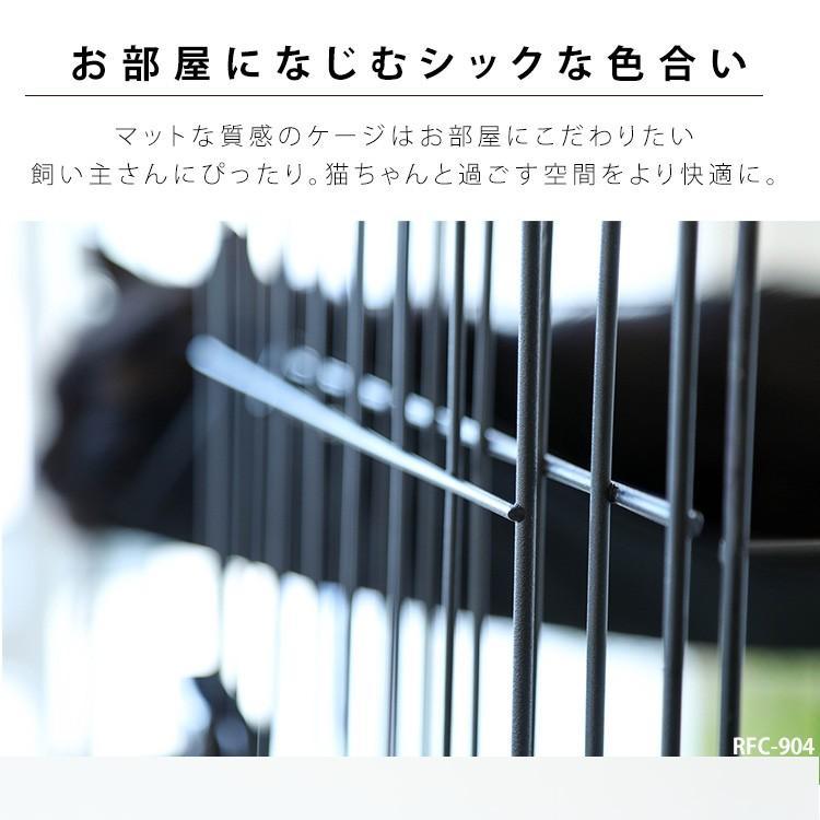 猫 ケージ ペットケージ キャットケージ 大型 ケージ飼い 3段 おしゃれ ワイド ルーフキャットケージ ハンモック付 RFC-904 アイリスオーヤマ|nyanko|16
