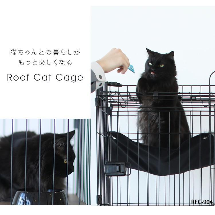 猫 ケージ ペットケージ キャットケージ 大型 ケージ飼い 3段 おしゃれ ワイド ルーフキャットケージ ハンモック付 RFC-904 アイリスオーヤマ|nyanko|18