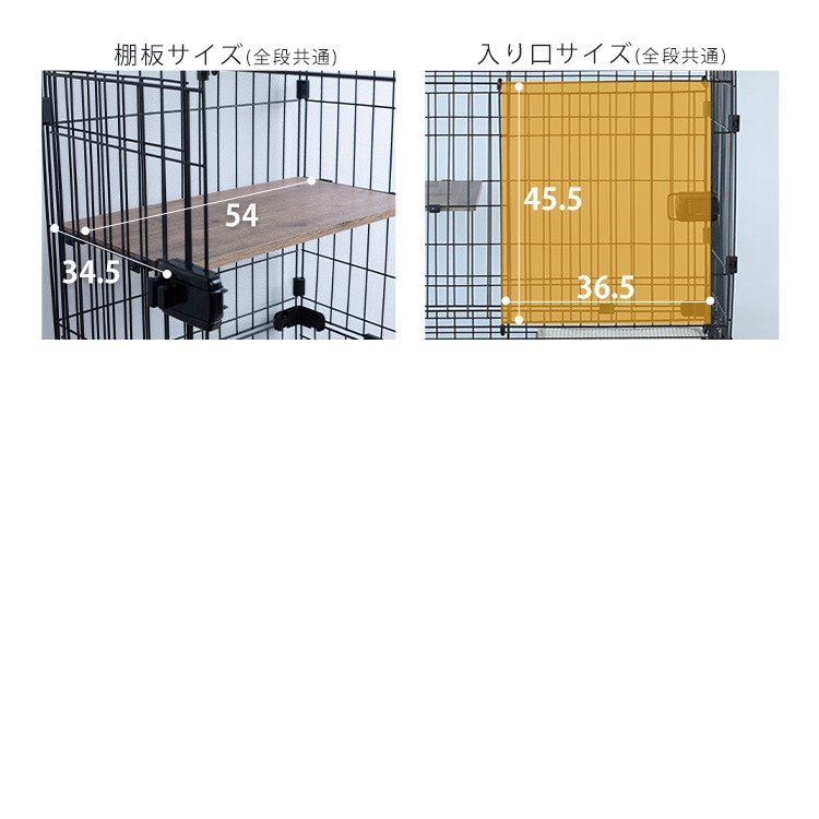猫 ケージ ペットケージ キャットケージ 大型 ケージ飼い 3段 おしゃれ ワイド ルーフキャットケージ ハンモック付 RFC-904 アイリスオーヤマ|nyanko|20