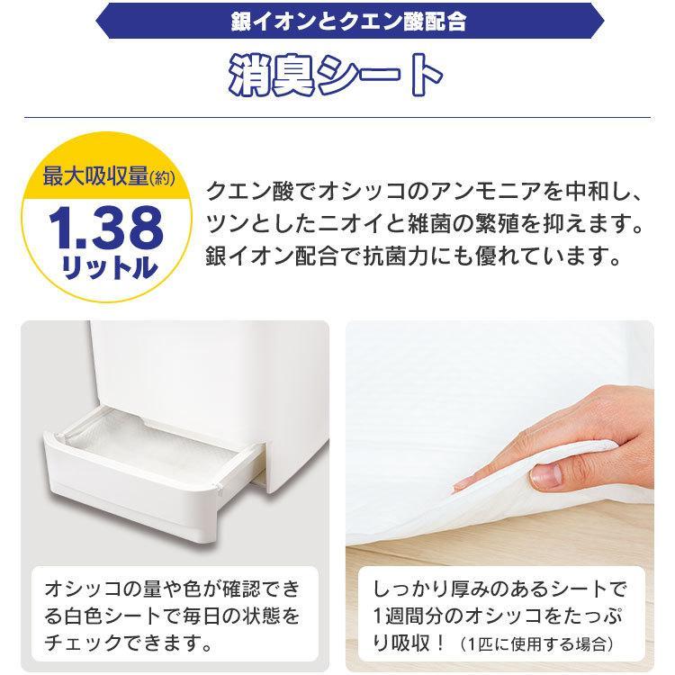 猫 トイレ 猫トイレ おすすめ 大型 システム おしゃれ におい対策 上から 匂い対策 お部屋のにおいクリア消臭 猫用システムトイレ ONC-430 アイリスオーヤマ nyanko 14