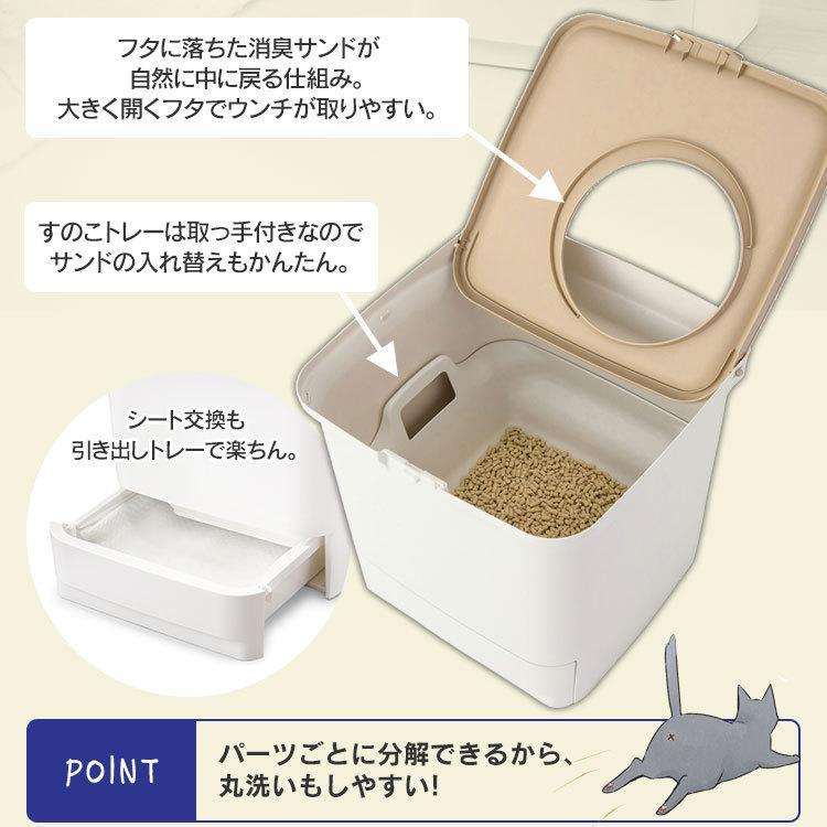 猫 トイレ 猫トイレ おすすめ 大型 システム おしゃれ におい対策 上から 匂い対策 お部屋のにおいクリア消臭 猫用システムトイレ ONC-430 アイリスオーヤマ nyanko 16