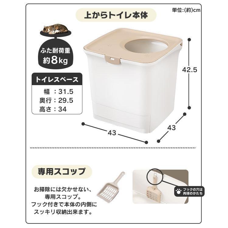 猫 トイレ 猫トイレ おすすめ 大型 システム おしゃれ におい対策 上から 匂い対策 お部屋のにおいクリア消臭 猫用システムトイレ ONC-430 アイリスオーヤマ nyanko 17