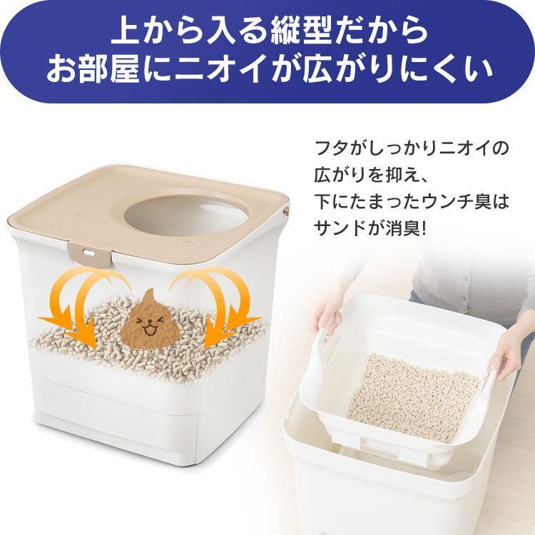 猫 トイレ 猫トイレ おすすめ 大型 システム おしゃれ におい対策 上から 匂い対策 お部屋のにおいクリア消臭 猫用システムトイレ ONC-430 アイリスオーヤマ nyanko 07