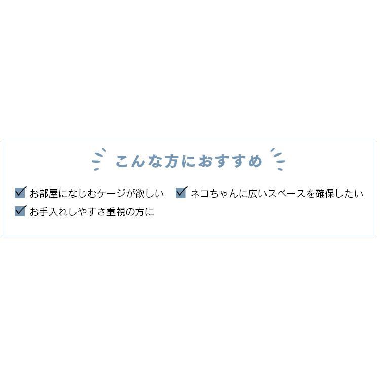 猫ケージ 猫 ケージ ペットケージ キャットケージ 2段 ケージ飼い おしゃれ 大型 大型ケージ アイリスオーヤマ PEC-902 幅93cm ステップ 棚板|nyanko|04