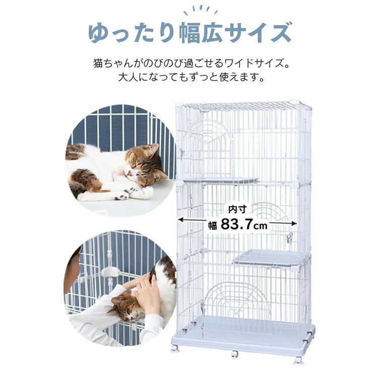 猫ケージ 猫 ケージ キャットケージ ペットケージ 3段 おしゃれ 大型 大型ケージ 多頭飼い 2匹 アイリス アイリスオーヤマ PEC-903 幅93cm|nyanko|04