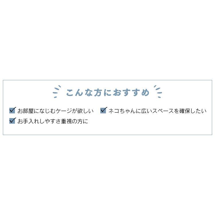 猫ケージ 猫 ケージ ペットケージ キャットケージ 3段 おしゃれ 大型 大型ケージ アイリス アイリスオーヤマ PEC-903 幅93cm|nyanko|06