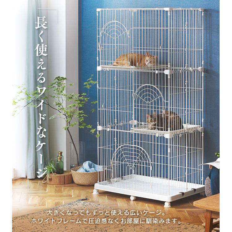 猫ケージ 猫 ケージ キャットケージ ペットケージ 3段 おしゃれ 大型 大型ケージ 多頭飼い 2匹 アイリス アイリスオーヤマ PEC-903 幅93cm|nyanko|07
