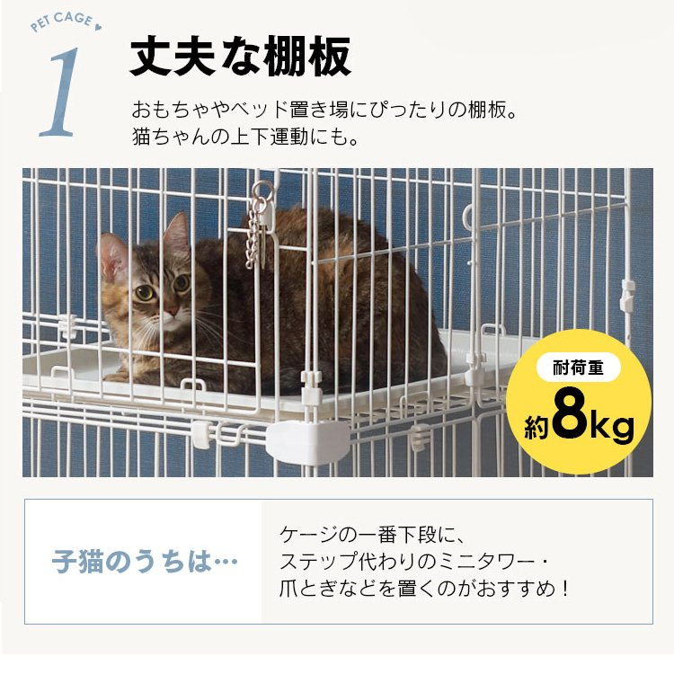 猫ケージ 猫 ケージ キャットケージ ペットケージ 3段 おしゃれ 大型 大型ケージ 多頭飼い 2匹 アイリス アイリスオーヤマ PEC-903 幅93cm|nyanko|09