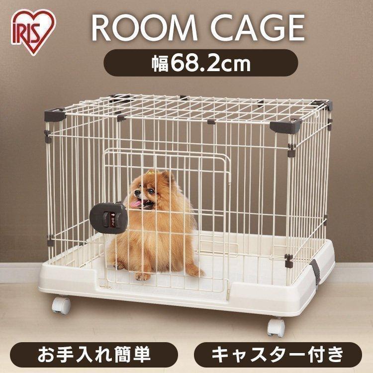 犬 ケージ 室内 おしゃれ 小型犬用 猫ケージ キャットケージ ケージ飼い ルームケージ キャスター付 アイリスオーヤマ RKG-700L|nyanko