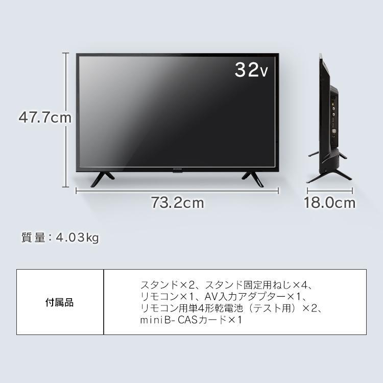 テレビ 32型 液晶テレビ 新品 ハイビジョン液晶テレビ 32インチ ブラック 32WB10P アイリスオーヤマ|nyanko|11