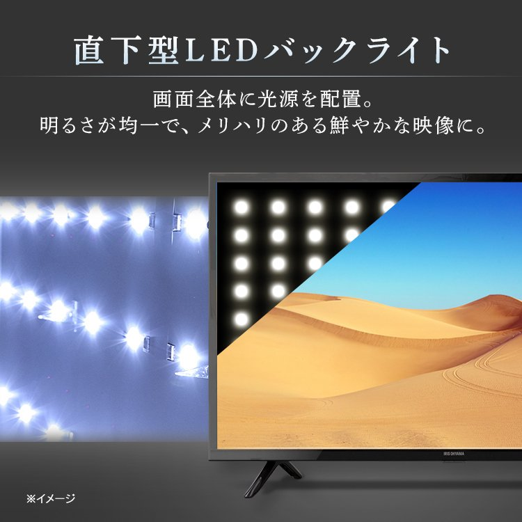 テレビ 32型 液晶テレビ 新品 ハイビジョン液晶テレビ 32インチ ブラック 32WB10P アイリスオーヤマ|nyanko|04