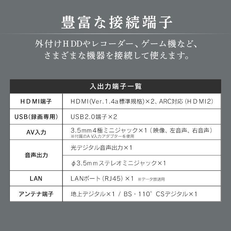 テレビ 32型 液晶テレビ 新品 ハイビジョン液晶テレビ 32インチ ブラック 32WB10P アイリスオーヤマ|nyanko|10
