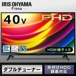 テレビ 40型 液晶テレビ 新品 フルハイビジョン液晶テレビ 40インチ ブラック 40FB10P アイリスオーヤマ|nyanko