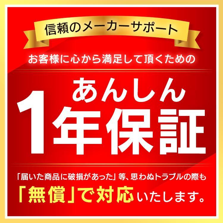 テレビ 40型 液晶テレビ 新品 フルハイビジョン液晶テレビ 40インチ ブラック 40FB10P アイリスオーヤマ|nyanko|12