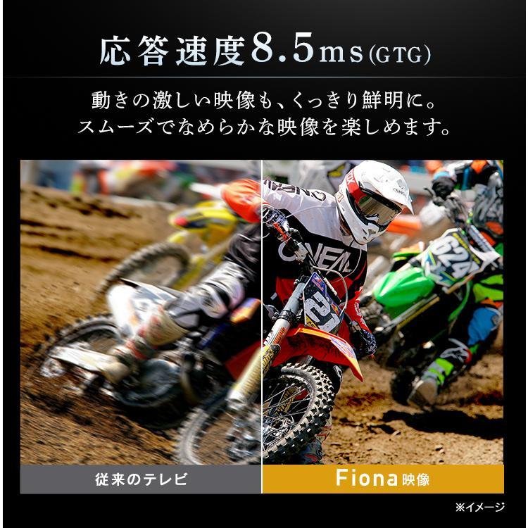 テレビ 40型 液晶テレビ 新品 フルハイビジョン液晶テレビ 40インチ ブラック 40FB10P アイリスオーヤマ|nyanko|05