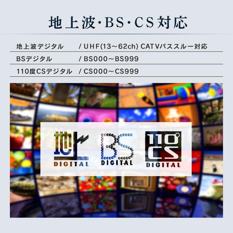 テレビ 40型 液晶テレビ 新品 フルハイビジョン液晶テレビ 40インチ ブラック 40FB10P アイリスオーヤマ|nyanko|08