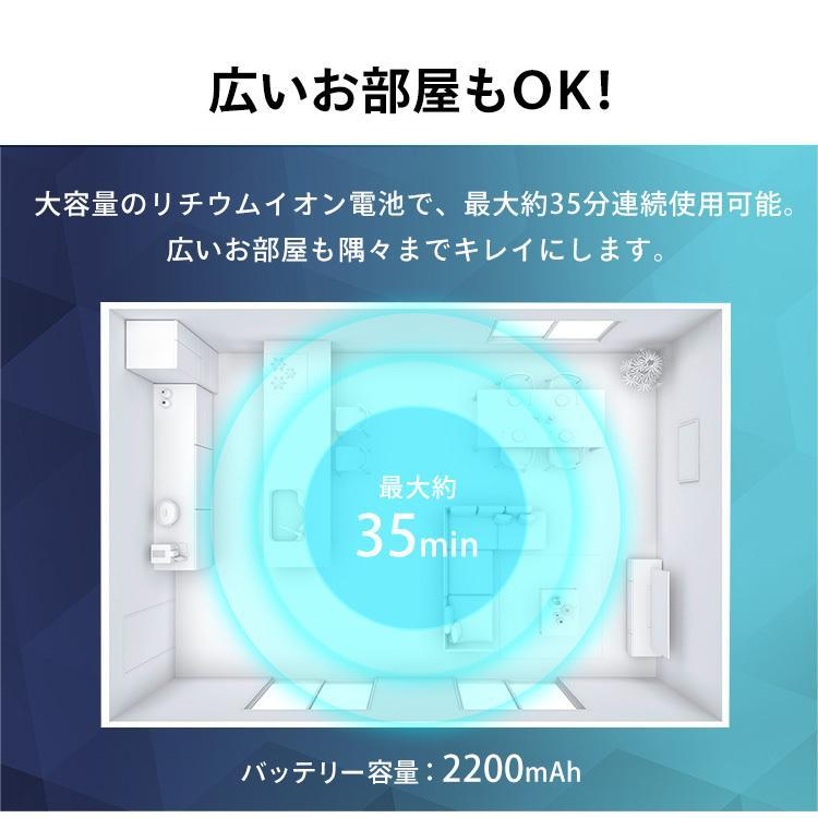 掃除機 コードレス サイクロン 吸引力 充電式 2way 紙パック不要 スティッククリーナー アイリスオーヤマ 充電式サイクロンスティッククリーナー SCD-140-B|nyanko|15