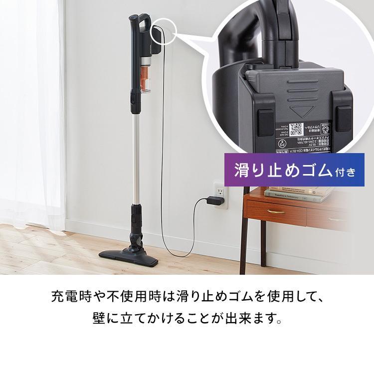 掃除機 コードレス サイクロン 吸引力 充電式 2way 紙パック不要 スティッククリーナー アイリスオーヤマ 充電式サイクロンスティッククリーナー SCD-140-B|nyanko|16