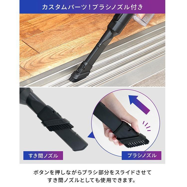 掃除機 コードレス サイクロン 吸引力 充電式 2way 紙パック不要 スティッククリーナー アイリスオーヤマ 充電式サイクロンスティッククリーナー SCD-140-B|nyanko|19