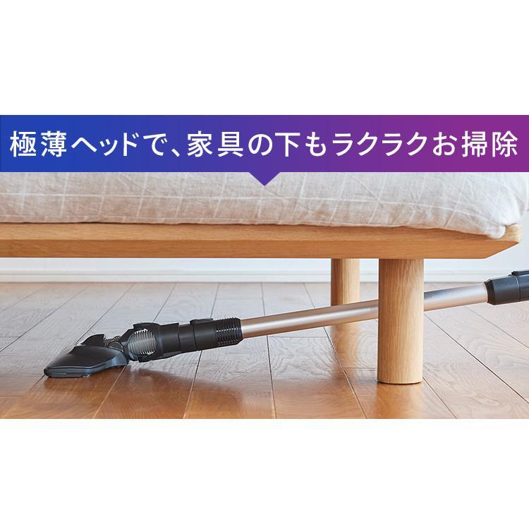 掃除機 コードレス サイクロン 吸引力 充電式 2way 紙パック不要 スティッククリーナー アイリスオーヤマ 充電式サイクロンスティッククリーナー SCD-140-B|nyanko|06