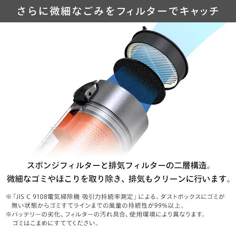 掃除機 コードレス サイクロン 吸引力 充電式 2way 紙パック不要 スティッククリーナー アイリスオーヤマ 充電式サイクロンスティッククリーナー SCD-140-B|nyanko|09