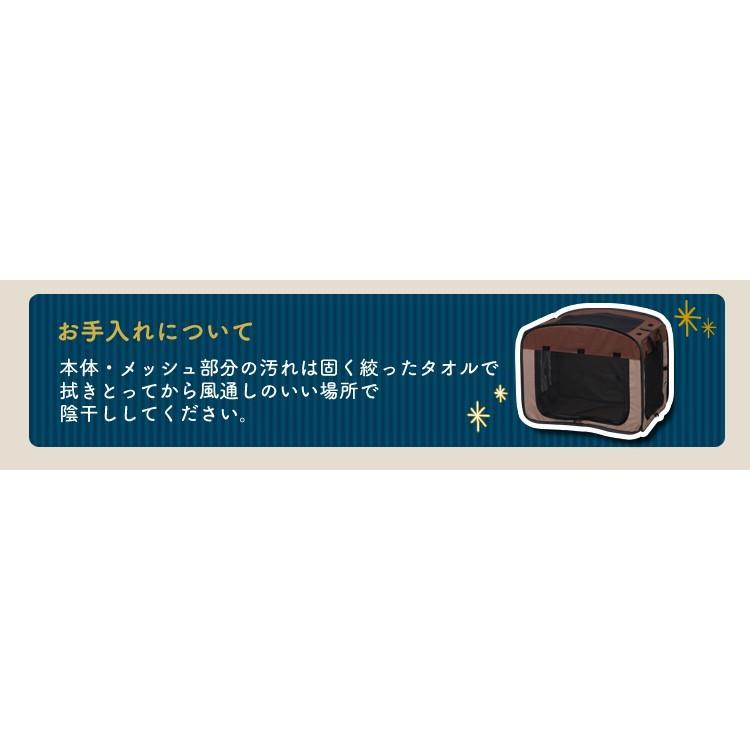 猫 ケージ おしゃれ 折りたたみ キャリーバッグ ペットキャリー 犬 ペットハウス アイリスオーヤマ ポータブルケージ ソフトケージ S POSC-500A|nyanko|11