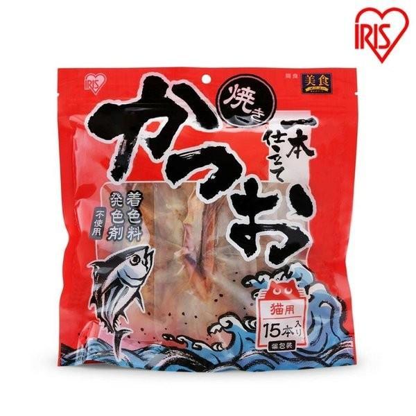 猫 おやつ 焼きかつお一本仕立て かつお 厳選だし味 15本入 P-YK15 アイリスオーヤマ|nyanko|02