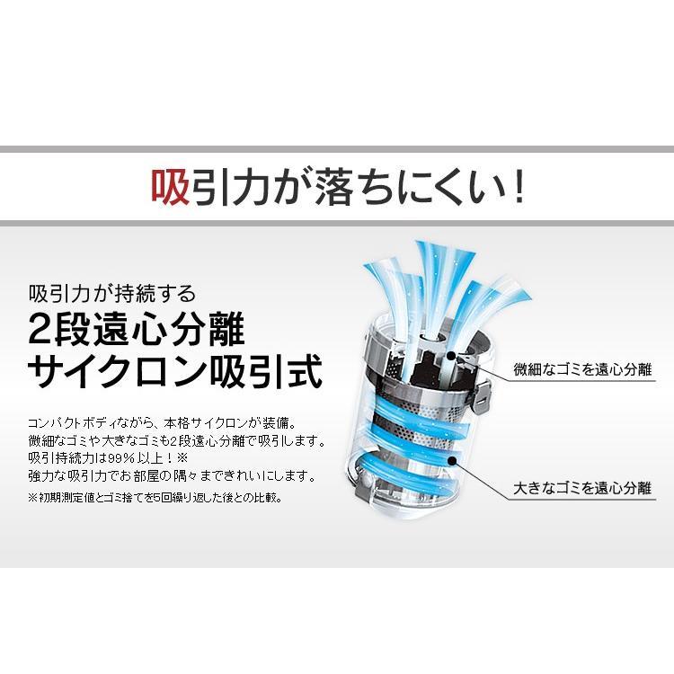 掃除機 サイクロンスティッククリーナー 超吸引毛取りヘッド レッド ESC-55K-R 新生活 掃除 おすすめ 紙パック不要 コンパクト 軽量|nyanko|09