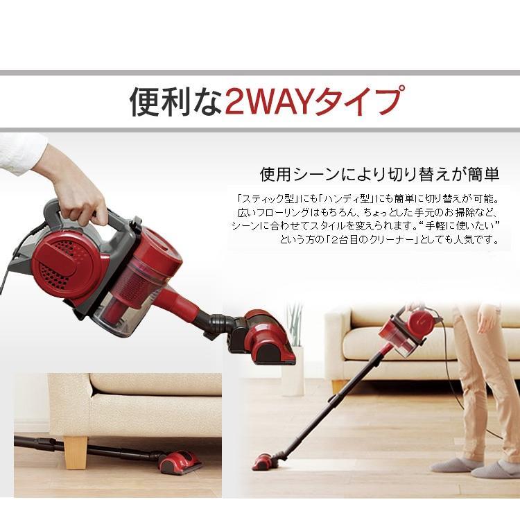掃除機 サイクロンスティッククリーナー 超吸引毛取りヘッド レッド ESC-55K-R 新生活 掃除 おすすめ 紙パック不要 コンパクト 軽量|nyanko|10