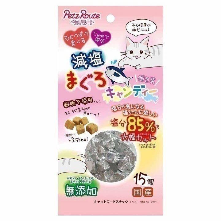 まぐろキャンディー15個 ペッツルート (TC) ペット おやつ 猫用 国産 ...