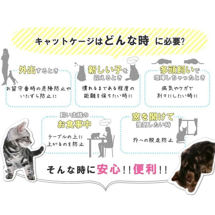 猫 ケージ 大型 ケージ飼い 3段 おしゃれ キャットケージ ケージ ペットケージ 猫ケージ 犬 室内飼い キャスター付 アイリスオーヤマ PEC-903|nyanko|03