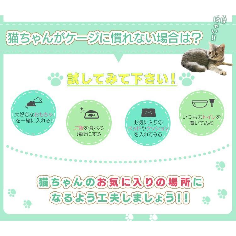 猫 ケージ ペットブラシ付キャンペーン ミニキャットケージ PMCC-115 アイリスオーヤマ サークル コンパクト ペットケージ 猫用品 nyanko 11