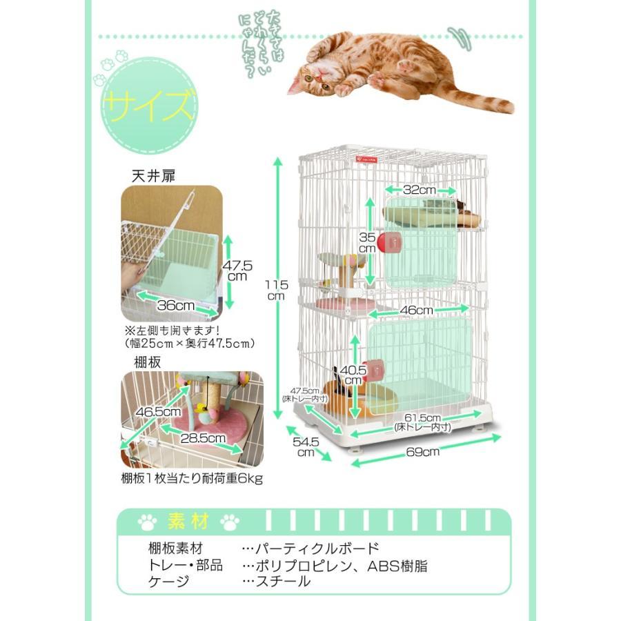 猫 ケージ ペットブラシ付キャンペーン ミニキャットケージ PMCC-115 アイリスオーヤマ サークル コンパクト ペットケージ 猫用品 nyanko 09