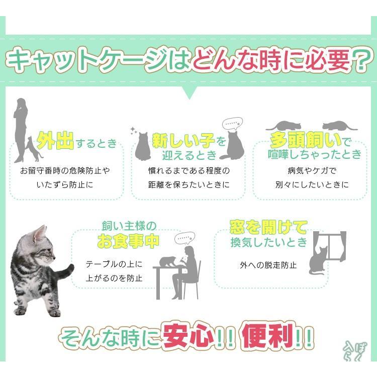 猫 ケージ ペットブラシ付キャンペーン ミニキャットケージ PMCC-115 アイリスオーヤマ サークル コンパクト ペットケージ 猫用品 nyanko 10