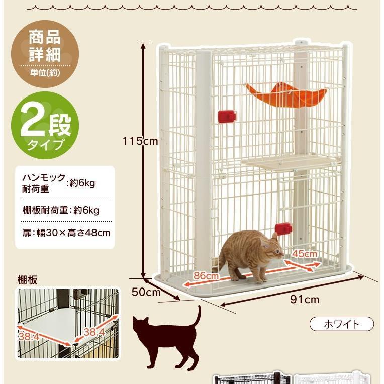 《ペットブラシ付》猫 ケージ 大型 キャットケージ 2段 ケージ飼い おしゃれ ペットケージ 犬 室内飼い アイリスオーヤマ カラースリムケージ P-CSC-902|nyanko|11