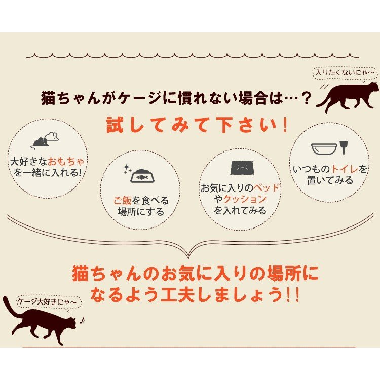 《ペットブラシ付》猫 ケージ 大型 キャットケージ 2段 ケージ飼い おしゃれ ペットケージ 犬 室内飼い アイリスオーヤマ カラースリムケージ P-CSC-902|nyanko|12