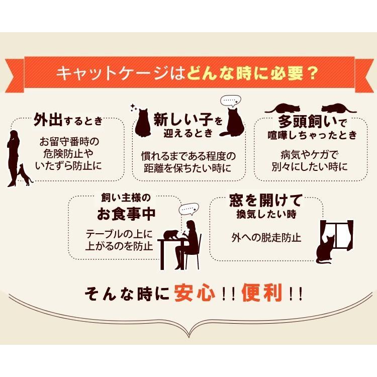 《ペットブラシ付》猫 ケージ 大型 キャットケージ 2段 ケージ飼い おしゃれ ペットケージ 犬 室内飼い アイリスオーヤマ カラースリムケージ P-CSC-902|nyanko|09