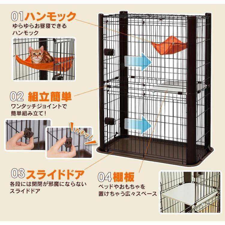 《ペットブラシ付》猫 ケージ 大型 キャットケージ 2段 ケージ飼い おしゃれ ペットケージ 犬 室内飼い アイリスオーヤマ カラースリムケージ P-CSC-902|nyanko|10