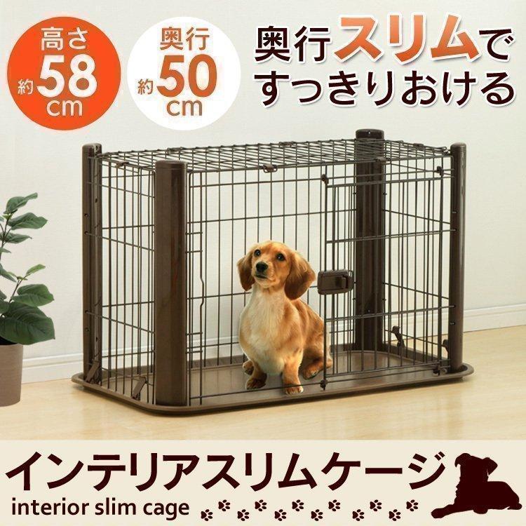 犬 ケージ 室内 おしゃれ 1段 小型犬用 猫ケージ キャットケージ ペットケージ おしゃれ アイリスオーヤマ カラースリムケージ P-CSC-901|nyanko