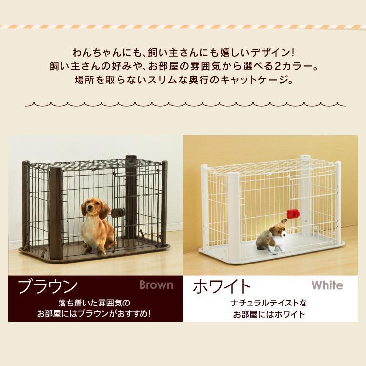 犬 ケージ 室内 おしゃれ 1段 小型犬用 猫ケージ キャットケージ ペットケージ おしゃれ アイリスオーヤマ カラースリムケージ P-CSC-901|nyanko|02