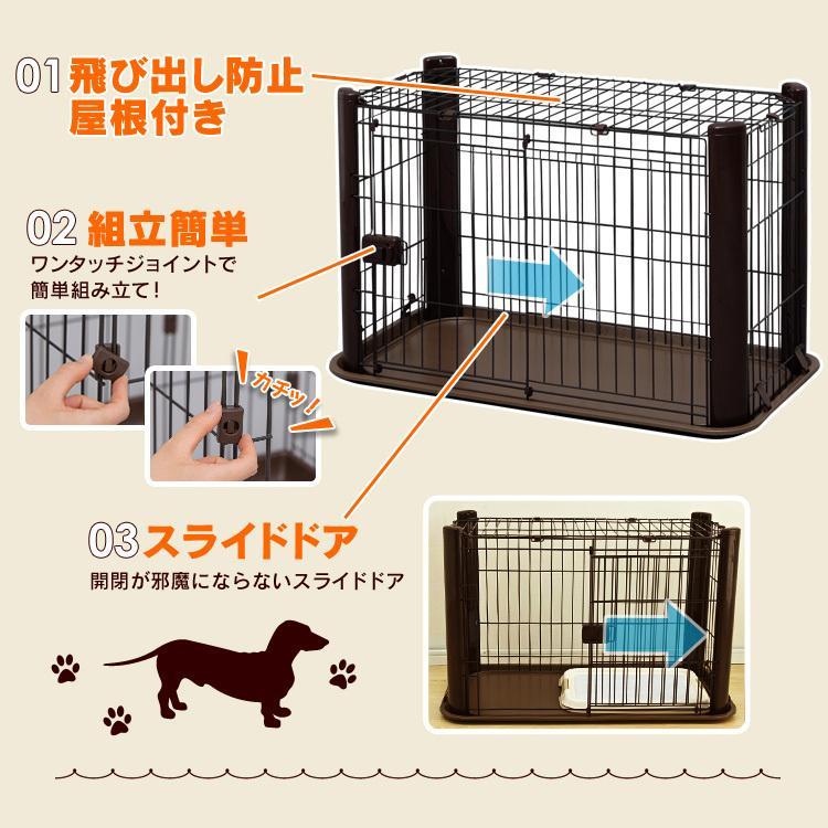 犬 ケージ 室内 おしゃれ 1段 小型犬用 猫ケージ キャットケージ ペットケージ おしゃれ アイリスオーヤマ カラースリムケージ P-CSC-901|nyanko|04