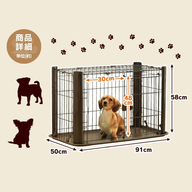 犬 ケージ 室内 おしゃれ 1段 小型犬用 猫ケージ キャットケージ ペットケージ おしゃれ アイリスオーヤマ カラースリムケージ P-CSC-901|nyanko|05